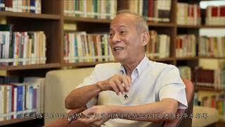 Ep. 7 - 新加坡华乐的发展蓝图(新加坡华乐总会访谈系列)