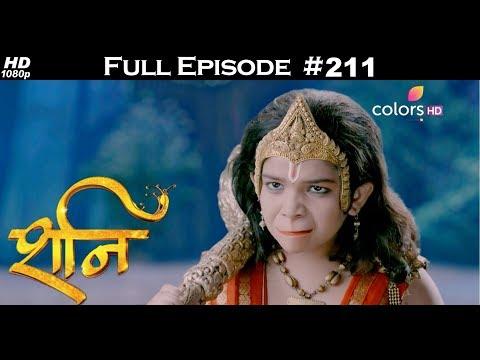 Shani - 28th August 2017 - शनि - Full Episode thumbnail