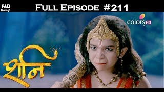 Shani - 28th August 2017 - शनि - Full Episode