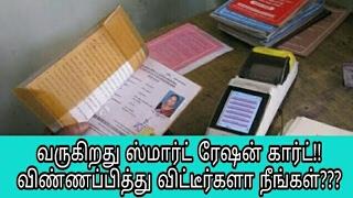 how to register tnurbanepay online