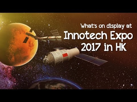 Live: What's on display at Innotech Expo 2017 in HK? 香港创科博览会