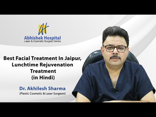 Best Facial Treatment In Jaipur, Lunchtime Rejuvenation Treatment (in Hindi)