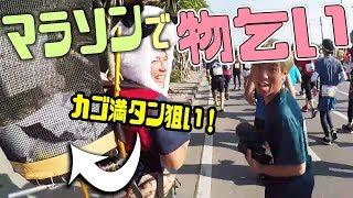 沖縄マラソンに出場。走っていると応援の方から差し入れをもらうことが...