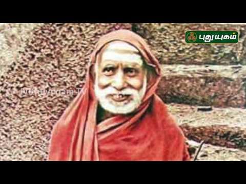 Wonders of Kanchi Periyavaa   Anushathin Anugraham   Indira Soundarajan   Episode 552