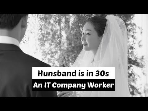 Actress Choi Ji Woo's Husband Is IT Company Worker In 30s (private sources)