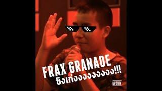 TWIO4 : FRAX GRANADE ขิงเก่ง!!! | RAP IS NOW