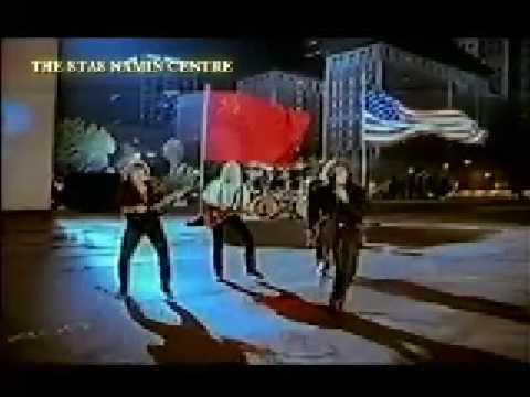 Gorky Park consert (Live 1997)