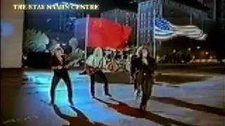 «Bang». Группа «Парк Горького». SNC. Проект Стаса Намина. 1989