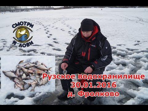 Супер отчет о рыбалке рузское водохранилище