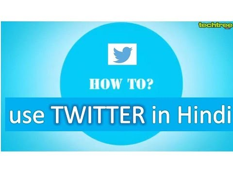 How to use TWITTER - Hindi