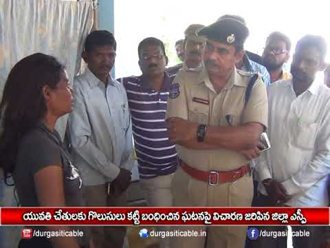 """SP Inspected on """"Girl Restricted with Hand Cuffs""""