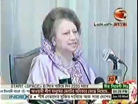 Khaleda Zia Interview with journalist in Westin Hotel 15 January 2014