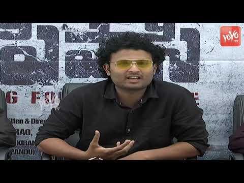 Prema Pipasi Movie Motion Poster Launch | Telugu Latest Movies 2019 | YOYO TV Channel