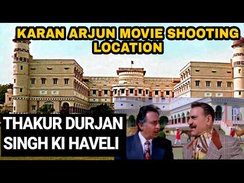 THAKUR DURJAN SINGH KI HAVELI | KARAN ARJUN MOVIE SHOOTING LOCATION | SARISKA PLACE ALWAR |
