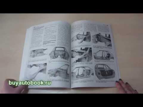 Руководство по ремонту Audi 80 / 90