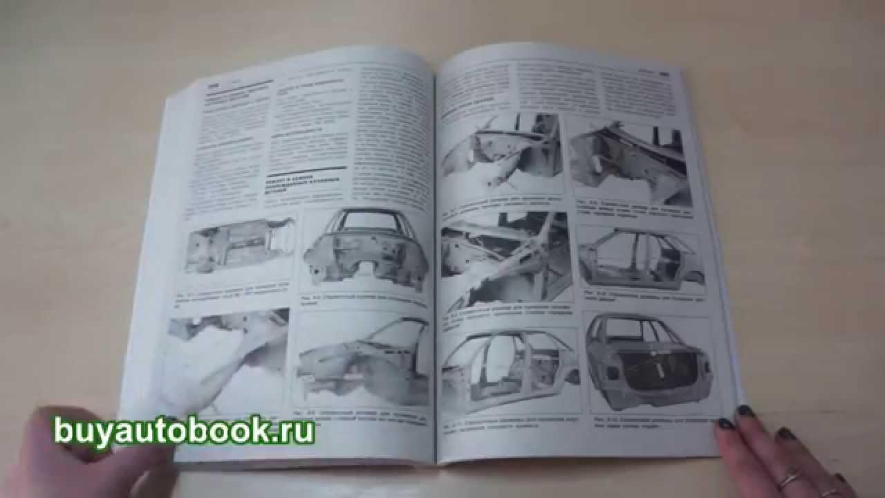 инструкция audi 100 pdf