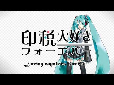 Hatsune Miku - Loving Royalties Forever (English subs) [Owata-P]