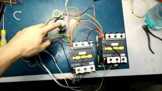 Схема реверс(Схема реверс из 2х контакторов, и кнопочного поста с блокировкой., 2015-06-25T13:16:10.000Z)