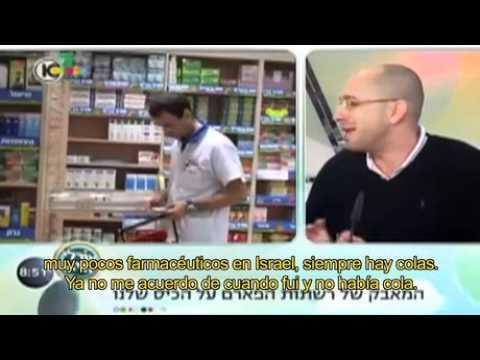 Ordenación farmacéutica en Israel