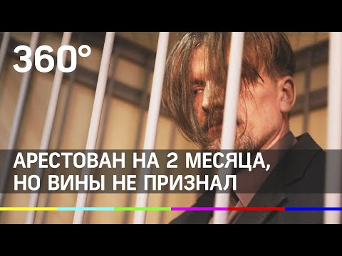 Гатчинский «Мэнсон» Андрей Бовт  арестован на 2 месяца, но вины не признаёт