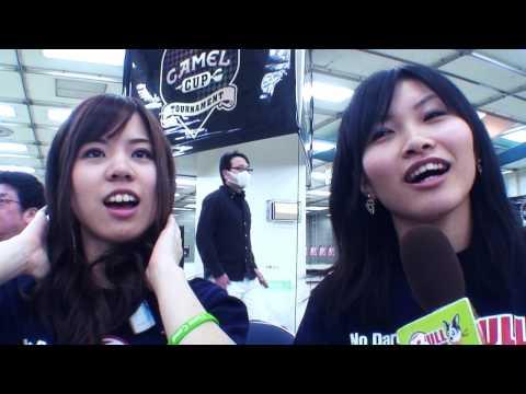CAMEL CUP TOURNAMENT JSD第3回 日本ソフトダーツ選手権 DVD