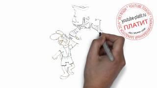 Как просто нарисовать зайца и волка из ну погоди за 36 секунд(Как нарисовать картинку поэтапно карандашом за короткий промежуток времени. Видео рассказывает о том,..., 2014-07-15T19:23:40.000Z)
