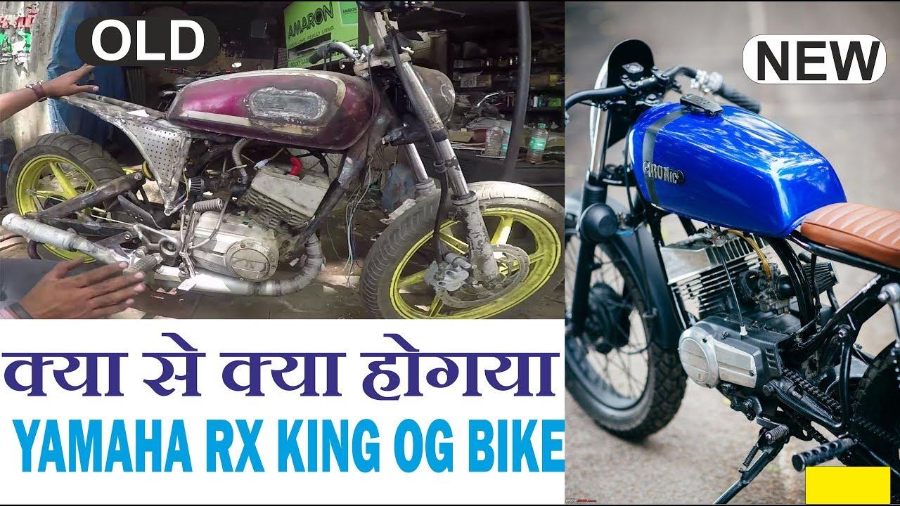 Modification Bike Alloy Wheel, Yamaha Rx Restoration Full Modified Bike Bsb Vlogs, Modification Bike Alloy Wheel