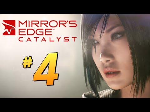 Mirror's Edge: Catalyst Баги, Приколы, Фейлы