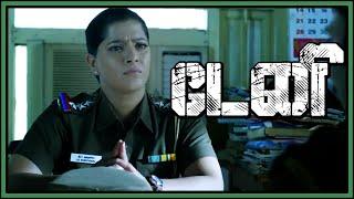 Danny Tamil Movie Scenes | Varalaxmi Solves Dispute | Varalaxmi Takes Charge As SI