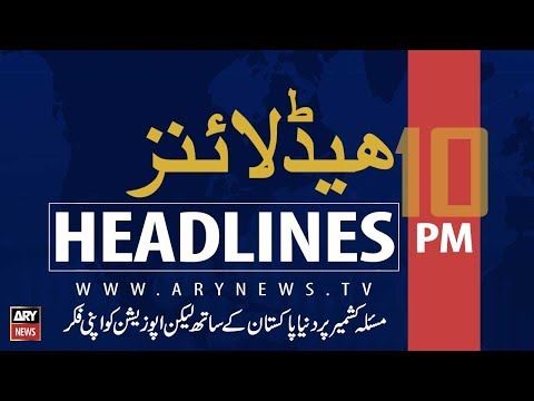 ARY News Headlines |COAS Bajwa lauds role of Army Medical Corps| 10PM | 12 September 2019