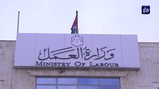 وزارة العمل تعلن عن اجتماع قريب لبحث رفع الحد الأدنى للأجور (14/12/2019)