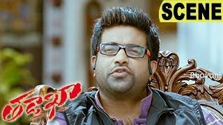 Vennela Kishore Funny Scene | Tadakha Telugu Movie Scenes |