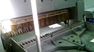 Бумагорезательная машина БР-125