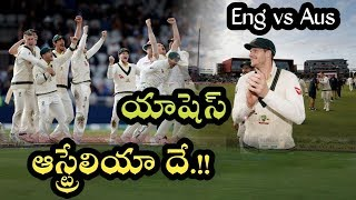 Ashes 2019 England vs Australia 4th Test Match గురించి