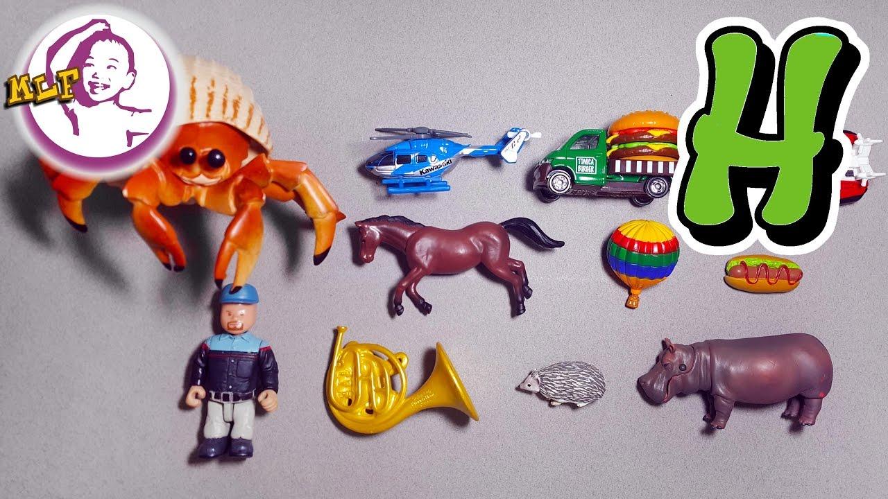 善用玩具用玩具學習英文字母| 字母H - YouTube