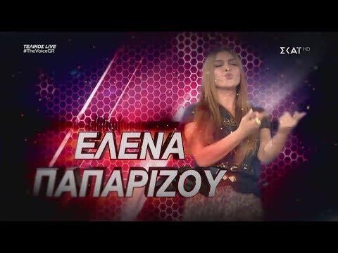 The Voice of Greece 2018   Οι καλύτερες στιγμές της Έλενας Παπαρίζου