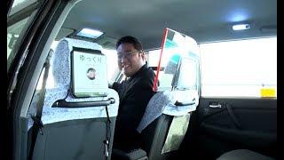 Փայլող մեքենա, բարեկիրթ սպասարկում  ճապոնական տաքսի ծառայությունների կարգախոսն է