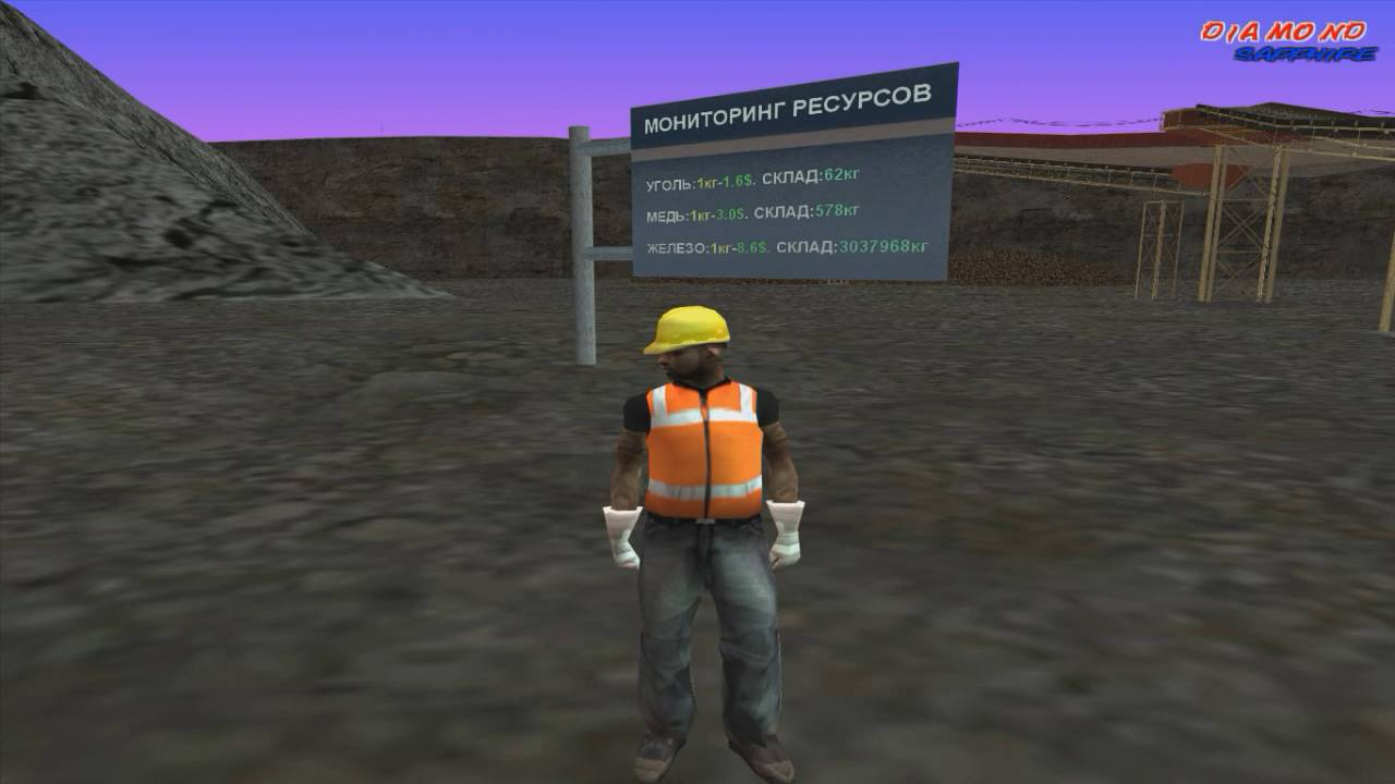 Как установить бот на шахту для samp 0. 3z youtube.