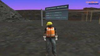 [CLEO] NEW BOT для шахты | Diamond RP V 7.0 | SAMP 0.3.7