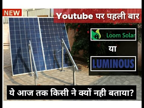 Loom Solar Vs Luminous Solar Panels + Solar Stand Settings | New Video