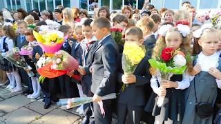 Ульяновск 17 школа 1 сентября 2017 / Ulyanovsk 1 September 17 school