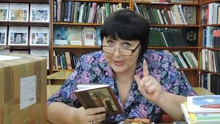 Классные книги в дар от Центра немецкой книги(1-я посылка)