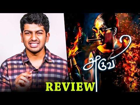Aruvi Review | Surprise for Thalapathy Vijay Fans!  | Aditi Balan | Arun Prabhu Purushothaman