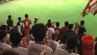 【歌詞字幕付】広島東洋カープ 応援歌 1-9メドレー 20080816