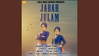 Jabar Julam (Mani Sandhu) Mp3 Song Download