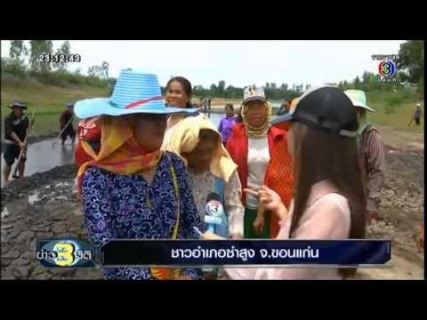 ข่าว 3 มิติ กรมการปกครองช่วยชาวบ้านสู้ปัญหาภัยแล้ง