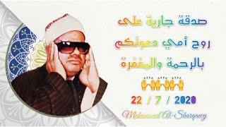 الشيخ عنتر مسلم الصافات من السلاهيب الحامول عام 1993 $ محمد الشرقاوى