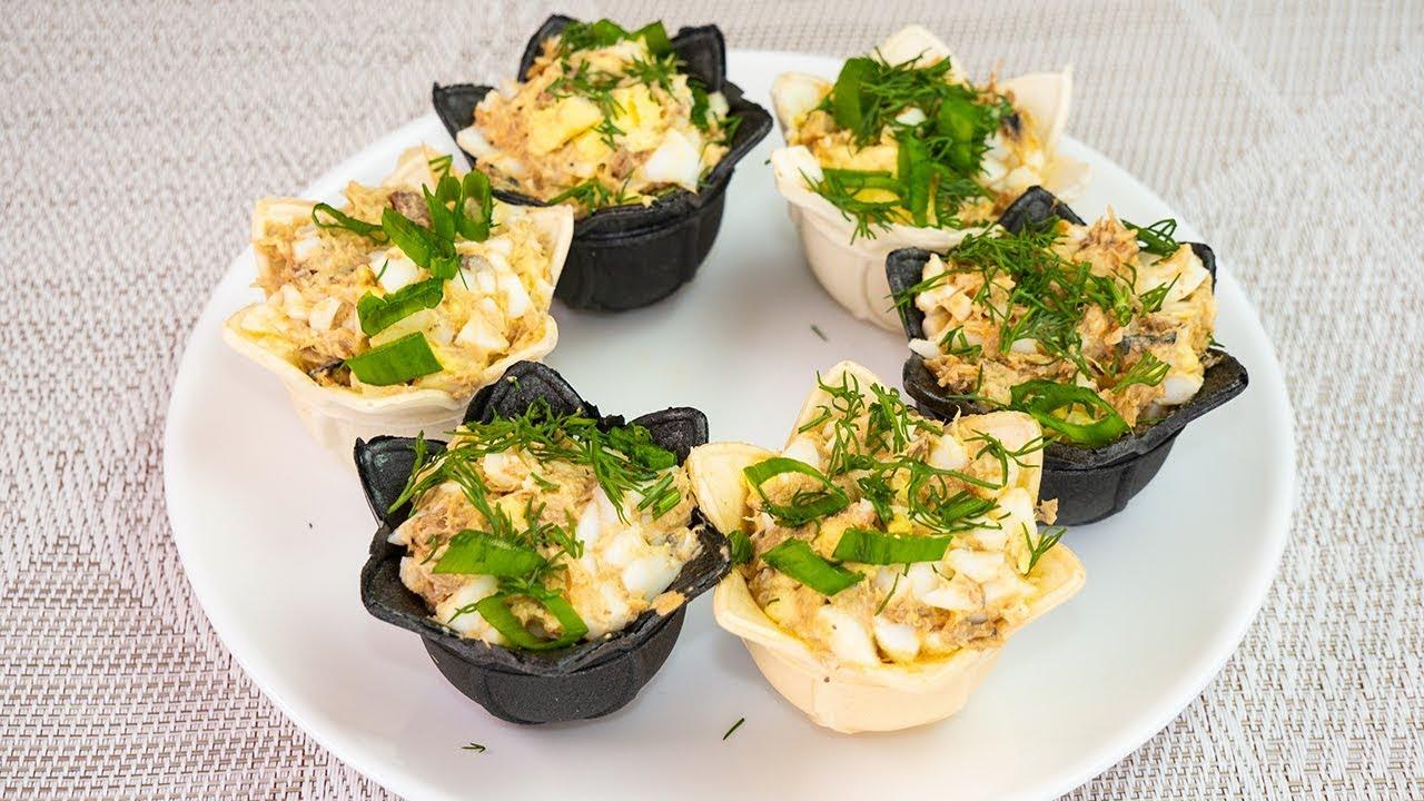 Рецепт Вкусных Тарталеток с начинкой из консервы и яйца ( 5 минут приготовления)