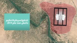 بالفيديو.. كيف يتعامل داعش مع مدنيي الفلوجة الفارين؟