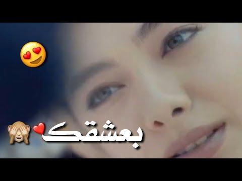 احلى مقاطع حب قصيره اروع اغنيه حزينة فيديوهات حالات وتس أب
